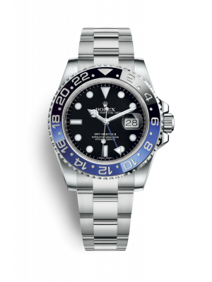 New GMT Master II