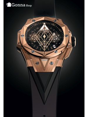 Hublot Big Bang Sang Bleu II King Gold-2020