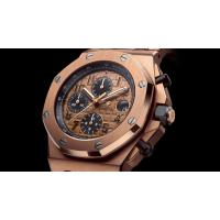 ROYAL OAK OFFSHORE SELFWINDING All Rose Gold